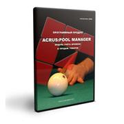 Программа Акрус:PoolManager для автоматизации бильярда