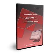 Программа Акрус:POS3 для автоматизации бара,  кафе,  ресторана