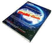Программный комплекс «ГРАНД-СМЕТА» версия 5.5 со скидкой 10% по цене 20700 руб.