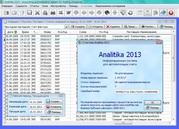 Analitika 2013 Net ПО для автоматизации учета в торговле